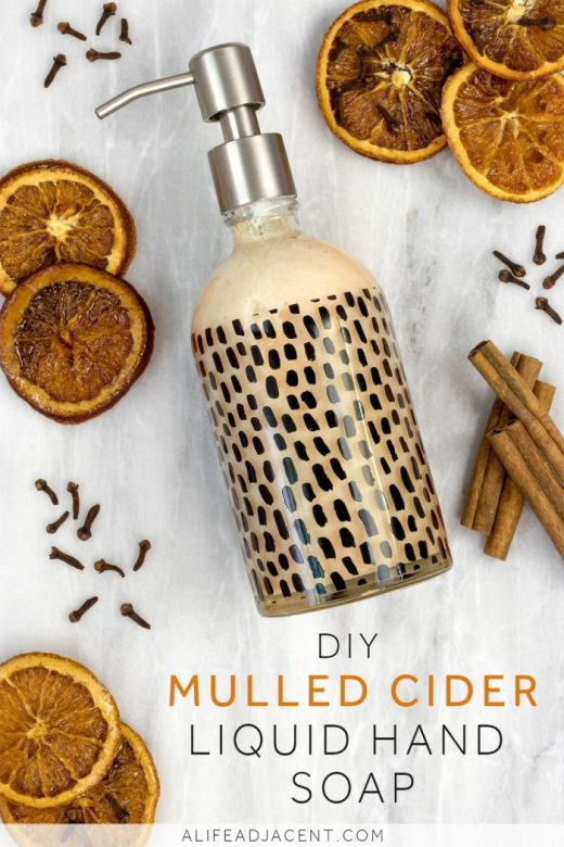 diy_liquid_hand_soap_mulled_cider