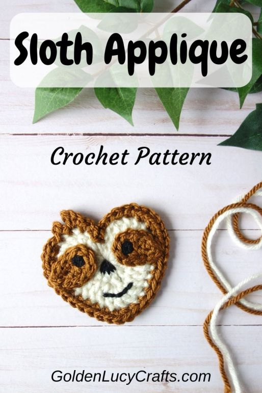 Crochet-sloth-applique-heart-shaped-sloth-free-crochet-pattern